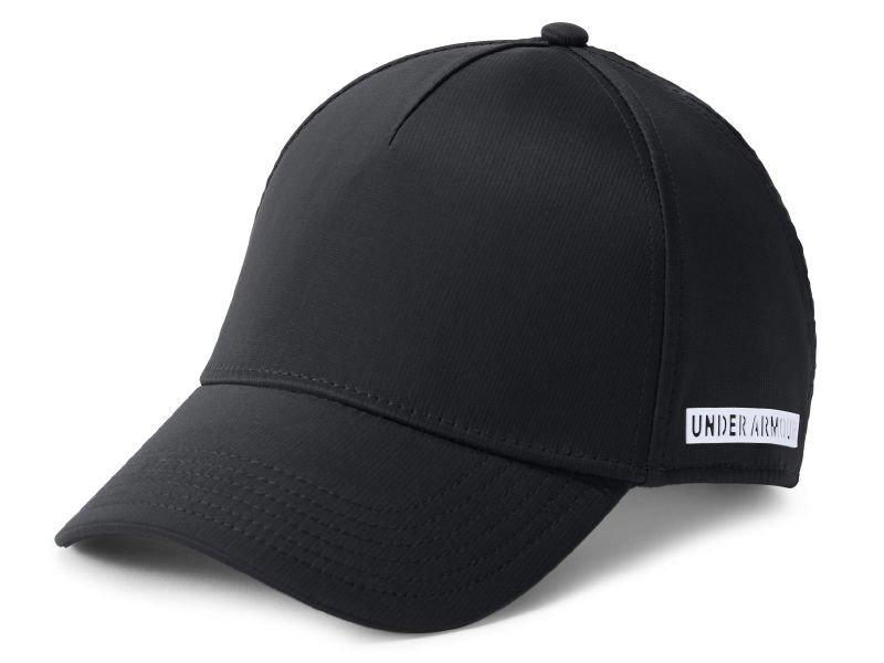wiele stylów produkty wysokiej jakości sprzedawca hurtowy Termoaktywna męska czapka z daszkiem HeatGear AIRVENT CORE Cap Under Armour  1291857